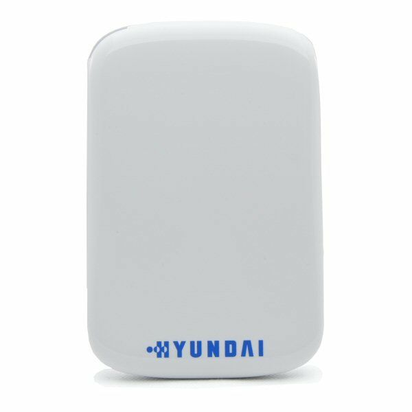 Hyundai H25000WHITE 500GB 2.5 Inch USB3.0 Mobile External Portable Hard Drive - White - SPECIAL OFFER