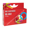 G G Ninestar G&G Ninestar  Compatible Cyan Ink Cartridge T0482 R200/R300/RX500/RX600 (GG ninestar Inks) Image
