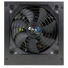 Aerocool  Integrator 400W PSU 80 Plus 12cm Black Fan 30Amp 12V +, Active PFC TW Caps - Retail Boxed Image