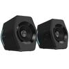 Edifier  G2000 RGB Bluetooth PC Gaming Speakers - Black - CM-G2000 Image