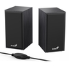Genius  USB 2.0 Powered Speakers - Wooden (Black) Image
