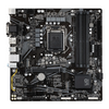 Gigabyte  Intel Socket 1200 Micro ATX Motherboard (Supports both Intel 10th and 11th Gen CPUs) Image